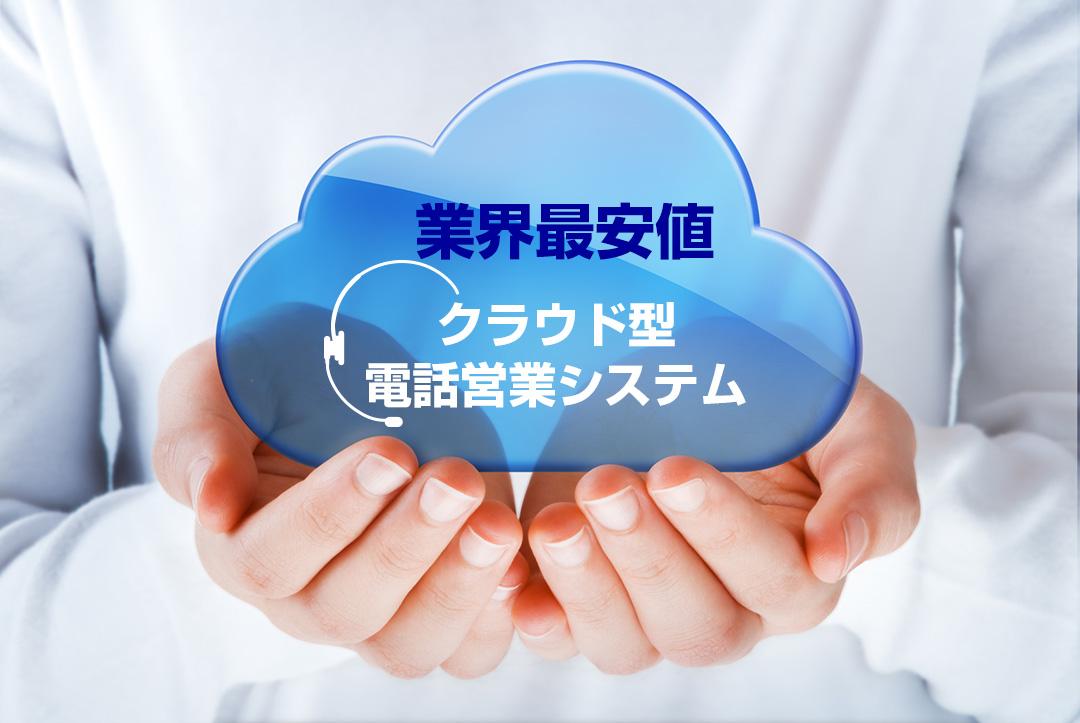 誠実 【品】PT ルビーリング-指輪・リング
