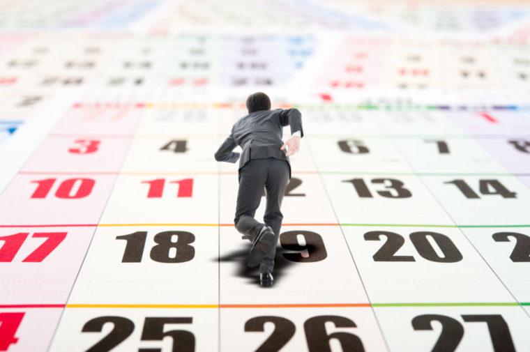 お申込みから最短3営業日で即導入可。ビジネスチャンスを逃さない!