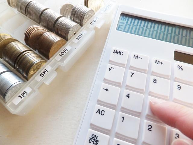市内、県内、国内、海外で通話料金が変わる