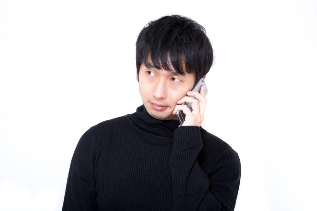 コールセンターの電話代を安くするには