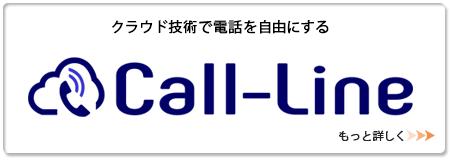 logo3_02